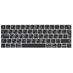 Arabic Keyboard Cover for MacBook 12 inches ‫(Year: 2015 - 2017) and MacBook Pro Non-Touch Bar 13 inches ‫(Year: 2016 - 2017) UK Layout