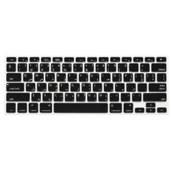 Arabic Keyboard Cover for MacBook Pro ‫(13 , 15 , 17 inches) - ‫(2008 - 2015) US