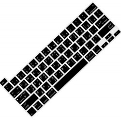 Arabic Keyboard Cover for MacBook Pro Touch Bar Model ‫( A2289 - A2251 - A2338 - A2141 ) - ‫( 13 - 16 inches ) US