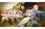 تقييم ومراجعه Arslan The Warriors of Legend