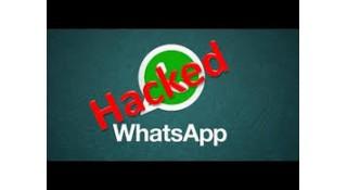 طريقه هامه أختراق whatsapp