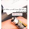 قلم كاشف الدهان البولندى  فى مصر crash check