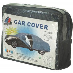 DS Car Cover Xl - Grey